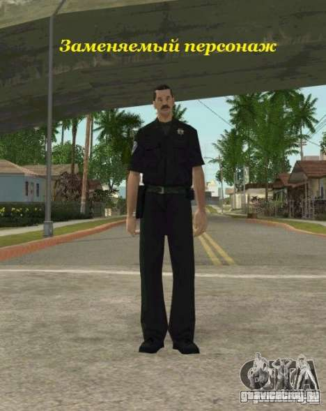 Counter-terrorist для GTA San Andreas восьмой скриншот