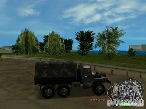 Урал 4320 Военный для GTA Vice City вид изнутри