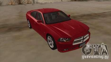 Dodge Charger RT 2011 V1.0 для GTA San Andreas вид справа