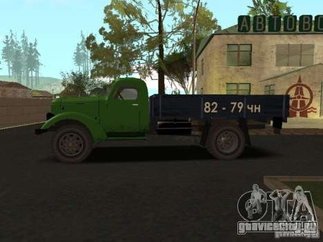 ЗиЛ 164 для GTA San Andreas вид слева