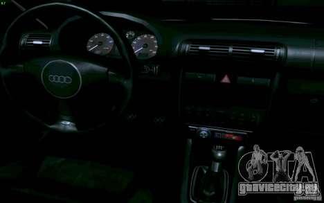 Audi A3 DUB Edition для GTA San Andreas вид сзади