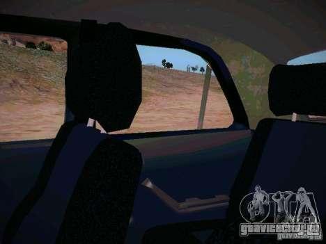 ГАЗ 31025 для GTA San Andreas вид сверху