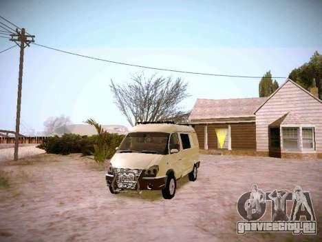 ГАЗ 2217 Бизнес для GTA San Andreas вид сзади