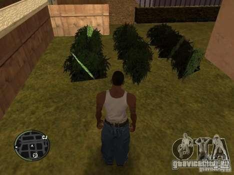 Марихуана v2 для GTA San Andreas седьмой скриншот