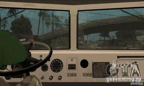 КРАЗ 225 самосвал для GTA San Andreas вид снизу