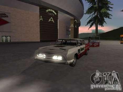 Bloodring Banger A из Gta Vice City для GTA San Andreas