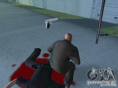 Silverballer из Hitman для GTA San Andreas четвёртый скриншот
