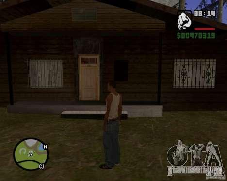 Дом охотника v1.0 для GTA San Andreas