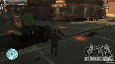 First Person Shooter Mod для GTA 4 пятый скриншот