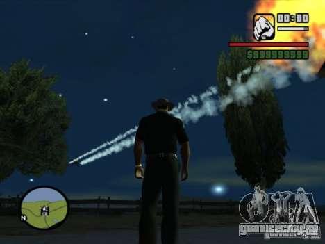 Воздушная поддержка для GTA San Andreas