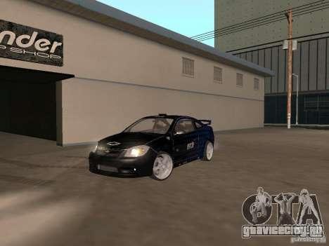 Chevrolet Cobalt Tuning для GTA San Andreas вид справа