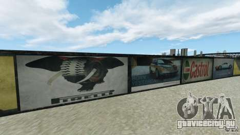 Dakota Raceway [HD] Retexture для GTA 4 седьмой скриншот