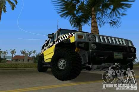 Hummer H2 SUV Taxi для GTA Vice City вид справа