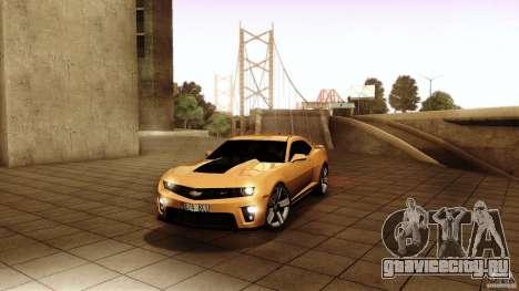 Chevrolet Camaro ZL1 2011 v1.0 для GTA San Andreas