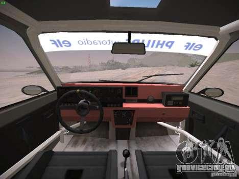 Renault 5 Turbo для GTA San Andreas вид сзади