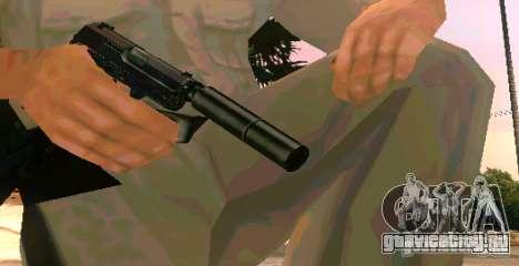 Weapon Pack v 5.0 для GTA San Andreas второй скриншот