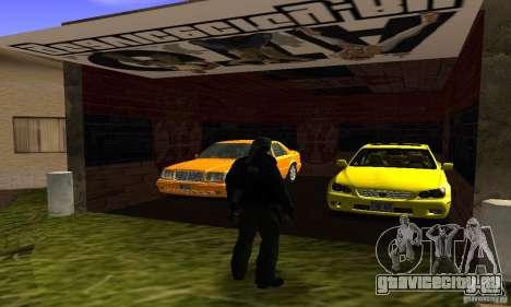 Grove Street v1.0 для GTA San Andreas четвёртый скриншот