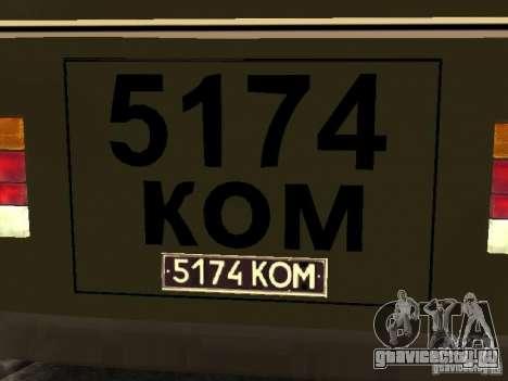 ПАЗ 672 v2 для GTA San Andreas вид справа