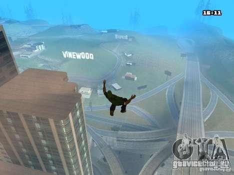 Паркур Мод для GTA San Andreas восьмой скриншот