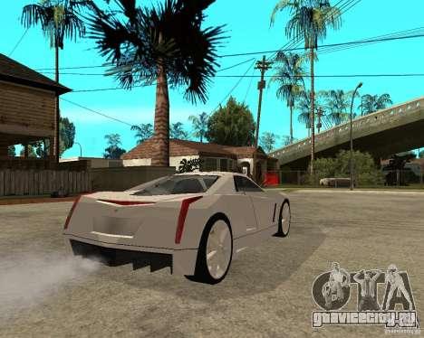 Cadillac Cien для GTA San Andreas вид сзади слева