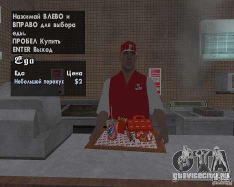 Новые текстуры закусочных и магазинов для GTA San Andreas