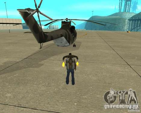 МИ-26 для GTA San Andreas вид сзади слева