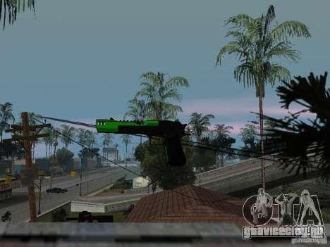 Weapon Pack для GTA San Andreas четвёртый скриншот