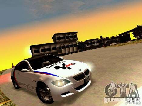 BMW M6 MotoGP SafetyCar для GTA San Andreas вид изнутри
