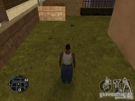 Марихуана v2 для GTA San Andreas третий скриншот