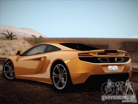 McLaren MP4-12C BETA для GTA San Andreas вид изнутри