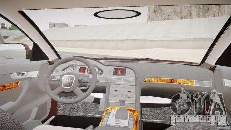Audi A6 Allroad Quattro 2007 wheel 1 для GTA 4 вид сзади