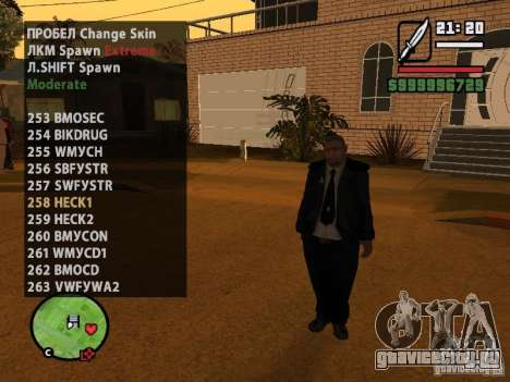 GTA IV peds to SA pack 100 peds для GTA San Andreas шестой скриншот