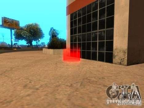 Концерт АК-47 v2.5 для GTA San Andreas третий скриншот