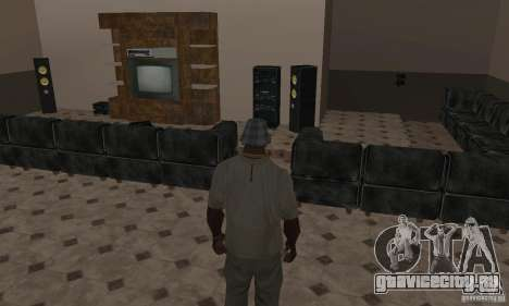 Новые интерьеры безопасных домов для GTA San Andreas