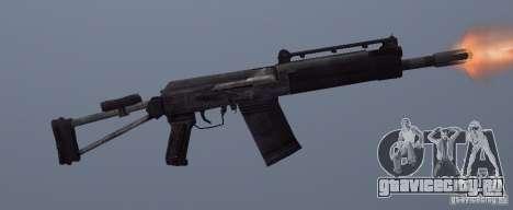 Izhmash Saiga-12K для GTA San Andreas четвёртый скриншот