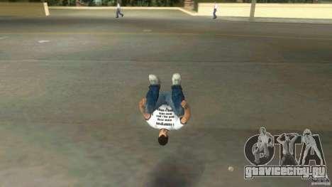 Cleo Parkour for Vice City для GTA Vice City третий скриншот
