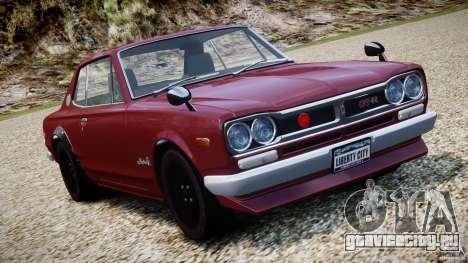 Nissan Skyline 2000 GT-R для GTA 4 вид сверху
