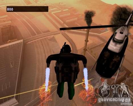 Пилоты в вертолетах для GTA San Andreas
