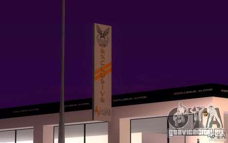 HQ Авто салон в San Fierro Exclusive Autos для GTA San Andreas второй скриншот