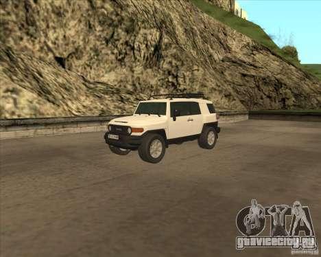 Toyota FJ Cruiser для GTA San Andreas вид снизу