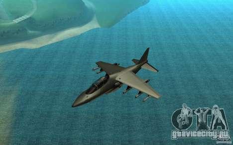 Real Hydra Skin для GTA San Andreas