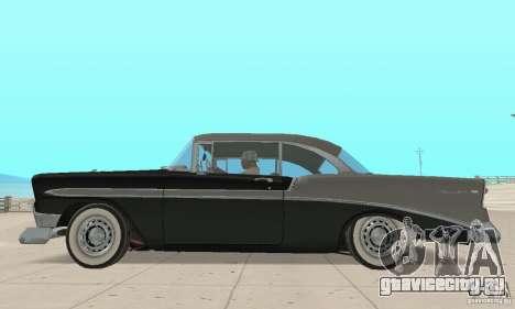 Chevrolet Bel Air 1956 для GTA San Andreas вид сзади слева