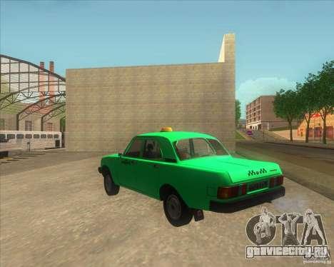 ГАЗ 31029 такси для GTA San Andreas вид слева