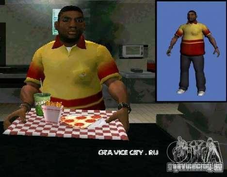 Новый продавец пиццы для GTA San Andreas