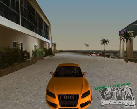 Audi S5 для GTA Vice City вид слева