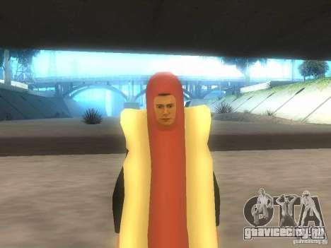 Человек сосиска для GTA San Andreas