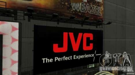 Time Square Mod для GTA 4 двенадцатый скриншот
