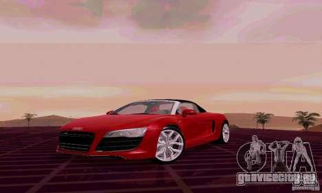 Audi R8 V10 Spyder 5.2. FSI для GTA San Andreas вид слева