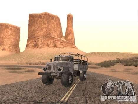 УРАЛ-43206 Зимний Камуфляж для GTA San Andreas
