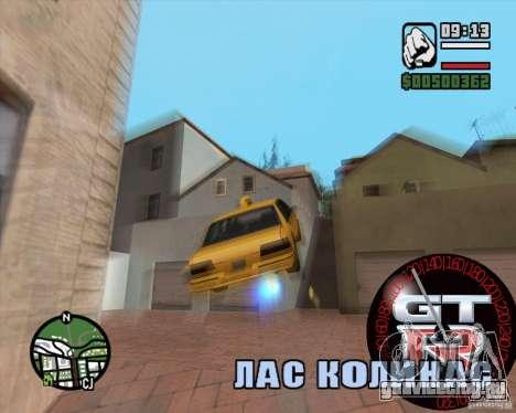 Спидометр GT-R для GTA San Andreas третий скриншот